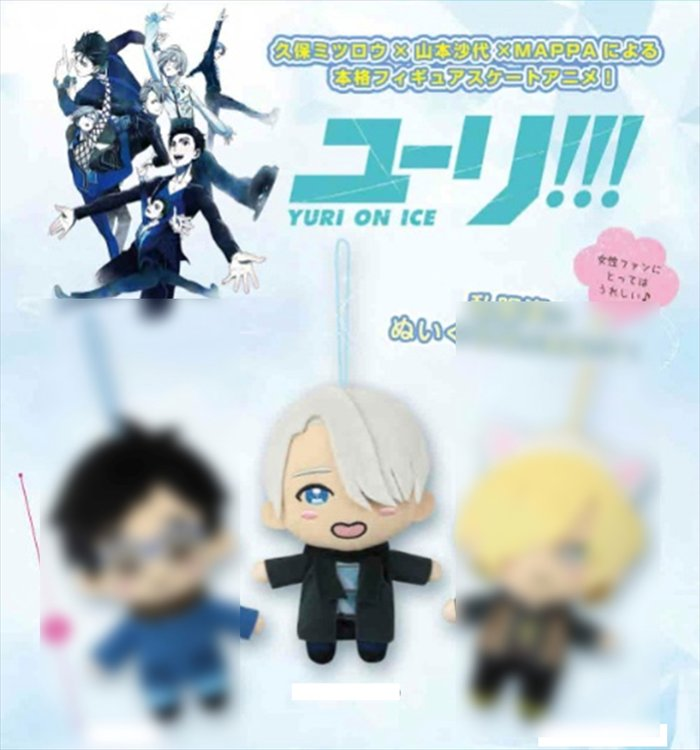 Yuri on Ice - Victor Medium Size Plush