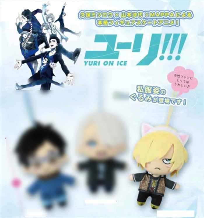 Yuri on Ice - Yurino Medium Size Plush