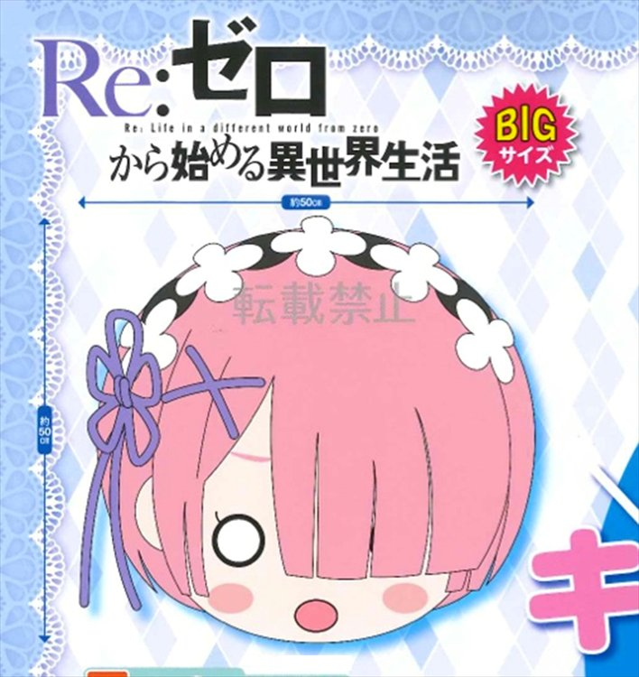 Re:Zero - Ram Plush Cushion