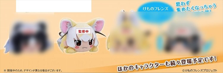 Kemono Friends - Fennec Medium Plush
