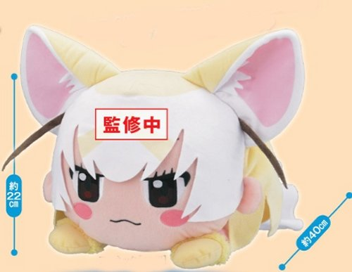 Kemono Friends - Fennec Big Plush