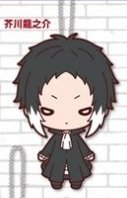 Bungo Stray Dogs Dead Apple - Ryunosuke Akutagawa Small Plush