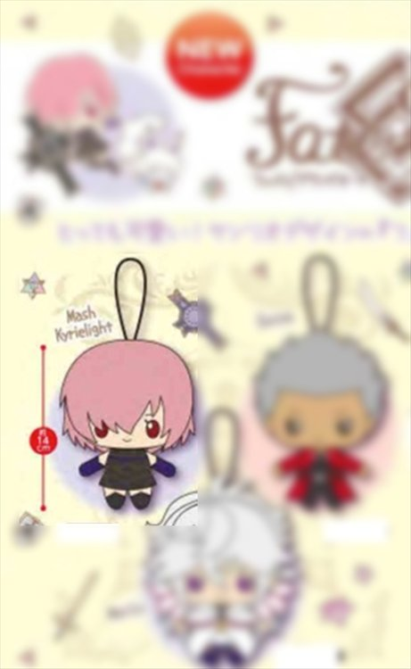 Fate Grand Order - Mash Kyrielight Sanrio Ver Plush