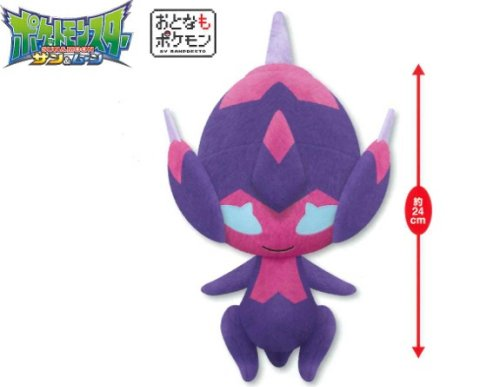 Pokemon Ultra Sun and Moon - UB:Sticky/Adhesive Poipole Plush