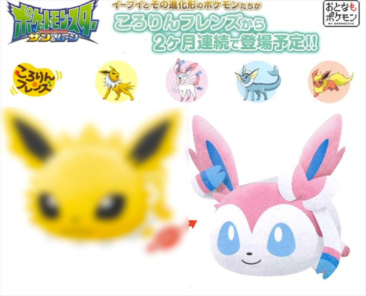 Pokemon Sun and Moon - Sylveon Tsum Tsum Style Large Plush