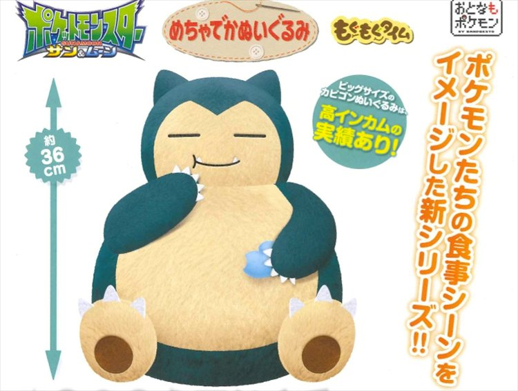 Pokemon - Snorlax Large Plush