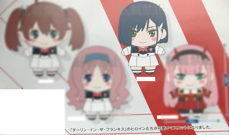 Darling in the Franxx - Ichigo Small Plush