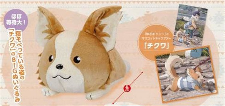 Yuru Camp - Inu Plush