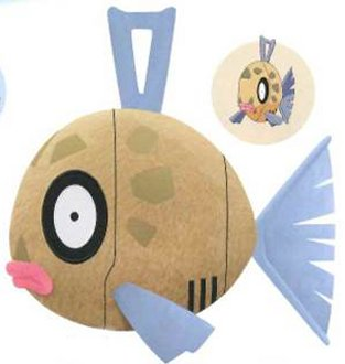 Pokemon Sun and Moon - Feebas Plush