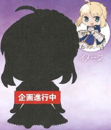 Fate/Stay Night Heavens Feel - Saber/Altria Pendragon Plush