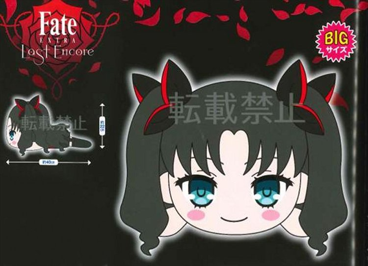 Fate/Extra Lost Encore - Rin Tohsaka Big Plush