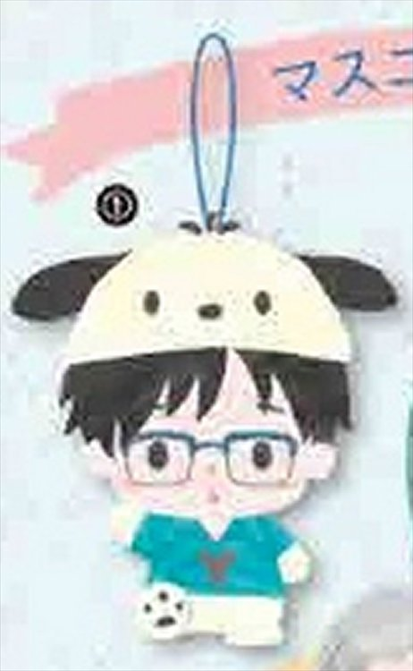 Yuri On Ice x Sanrio Characters - Small Yuri Plush
