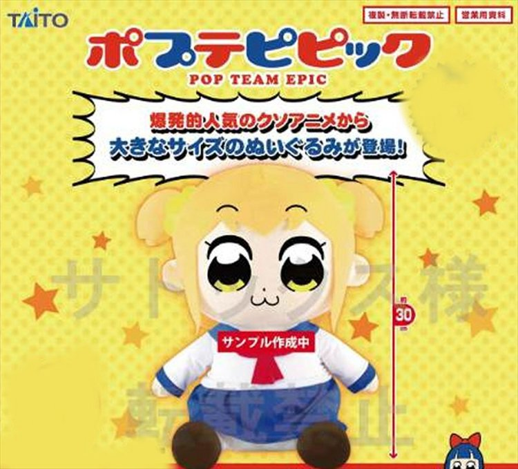 Pop Team Epic - Popuko Big Plush