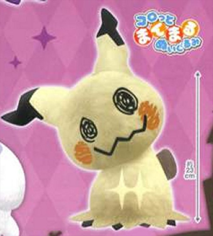 Pokemon Sun and Moon - Mimikyu Ghost Pokemon Collection Ver. Plush