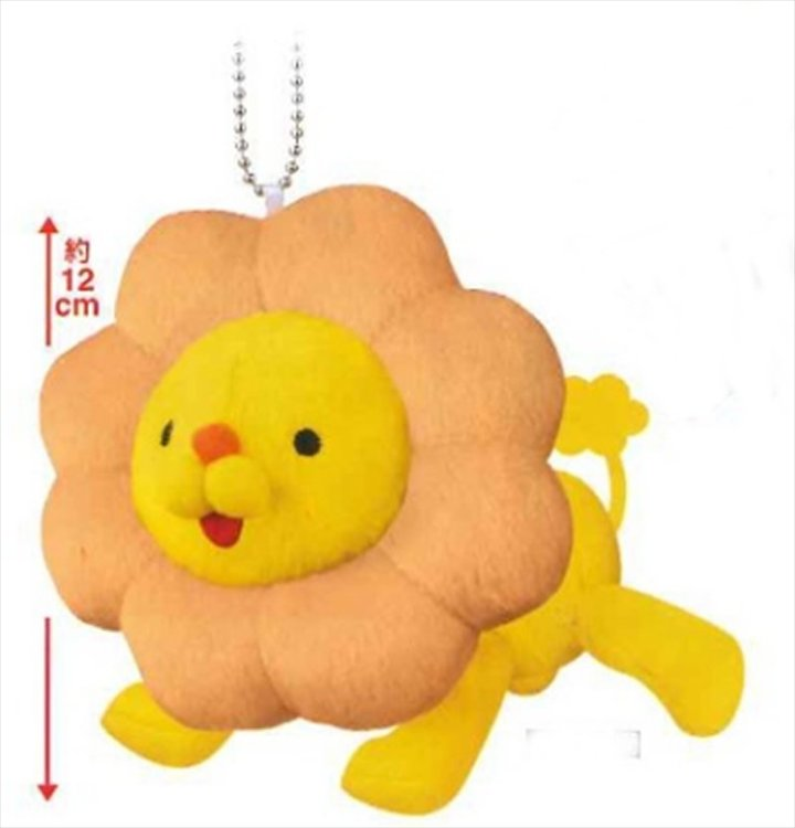 Pon de Lion - Small Lion Plush