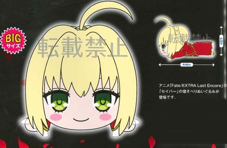 Fate/Extra Last Encore - Saber/Nero Cladius Large Plush