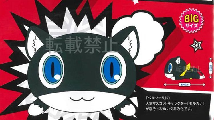 Persona 5 - Morgana Large Plush