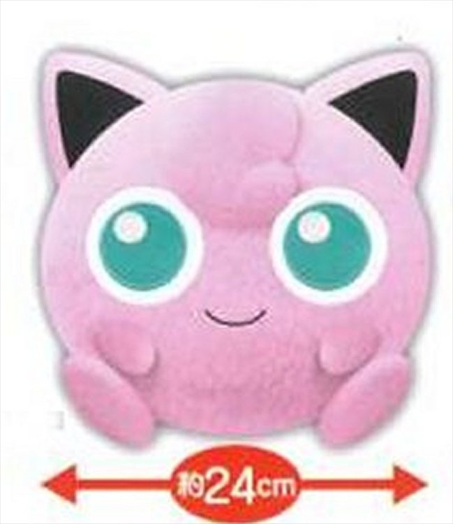 Pokemon Sun and Moon - Jigglypuff Medium Plush