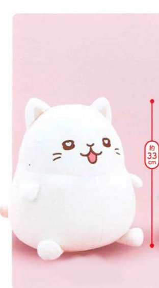 Moch Mochi Cat - Soft Plush Doll White Ver.