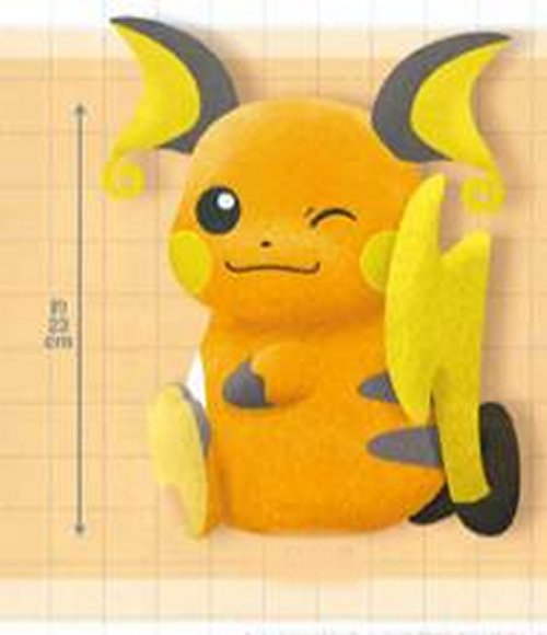 Pokemon Sun and Moon - Raichu Large Plush
