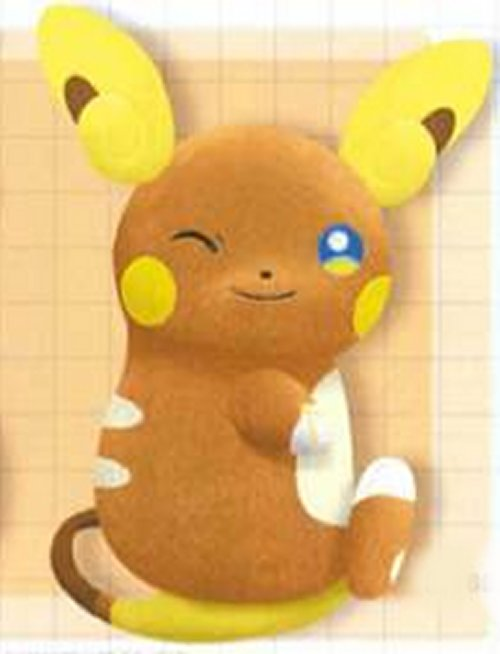 Pokemon Sun and Moon - Alolan Raichu Large Plush