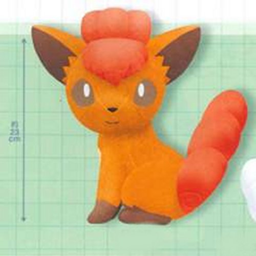 Pokemon Sun and Moon - Vulpix Large Plush