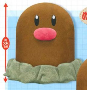 Pokemon Sun and Moon - Diglett Large Plush