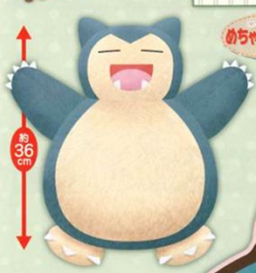 Pokemon Sun and Moon - Snorlax Large Plush