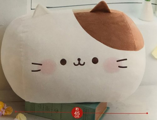 Funi Funi Marshmallow - Big Cat Funi Large Plush