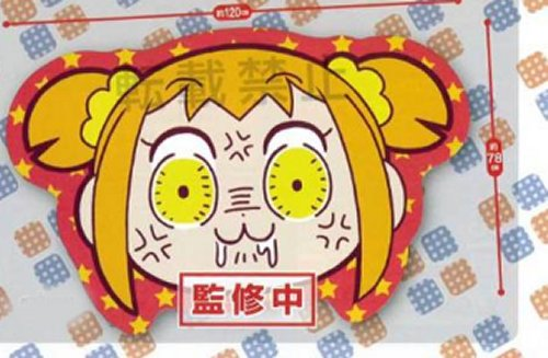 Pop Team Epic - Large Popuko Head Towel