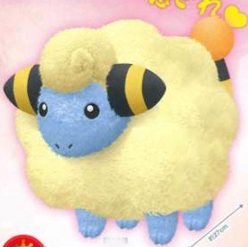 Pokemon Sun and Moon - Mareep Soft Plush