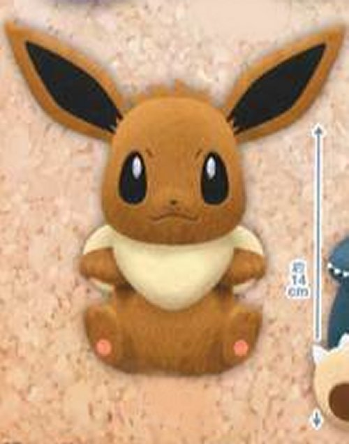 Pokemon Sun and Moon - Eevee Soft Medium Plush