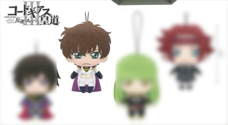 Code Geass - Suzaku Kururugi Small Plush