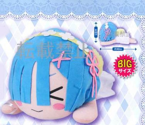 Re:Zero Starting Life in Another World - Rem Summer Dress Ver. Large Plush
