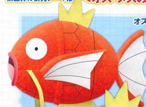 Pokemon Sun and Moon - Magikarp Golden Wiskers Ver. Plush
