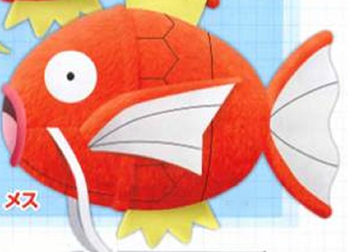 Pokemon Sun and Moon - Magikarp White Wiskers Ver. Plush