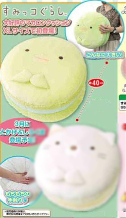 Sumikko Gurashi - Macron XL Cushion A