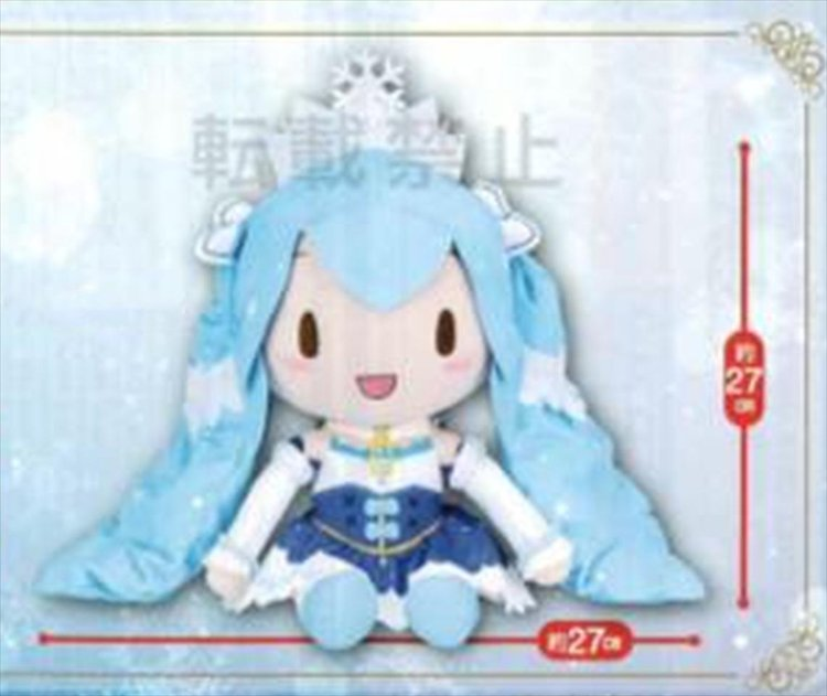 Vocaloid - Snow Miku 2019 Big Plush