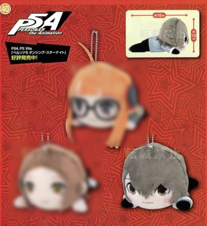 Persona 5 - Goro Akechi Neoberi Medium Plush