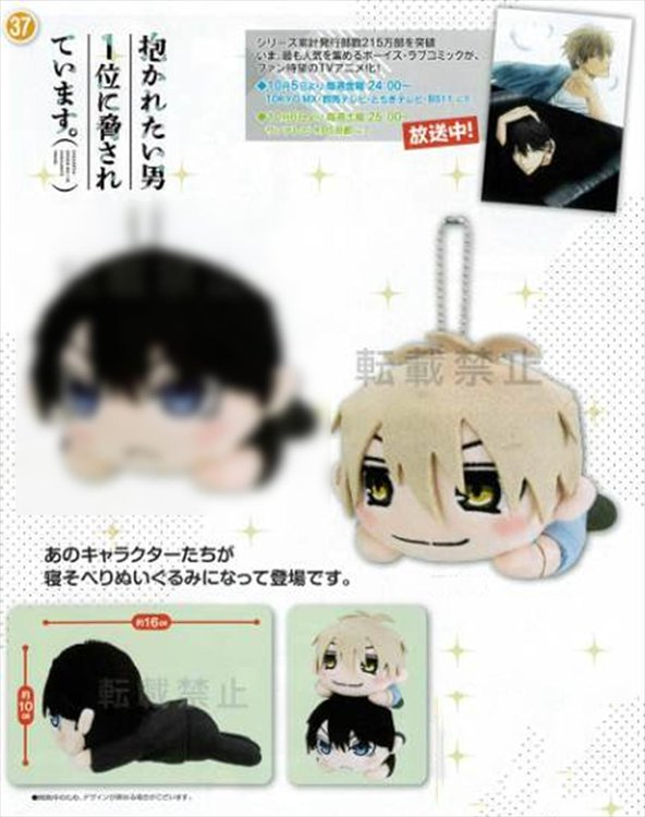 The Most Huggable Man Has Threatened Me - Junta Azumaya Nesoberi Medium Plush