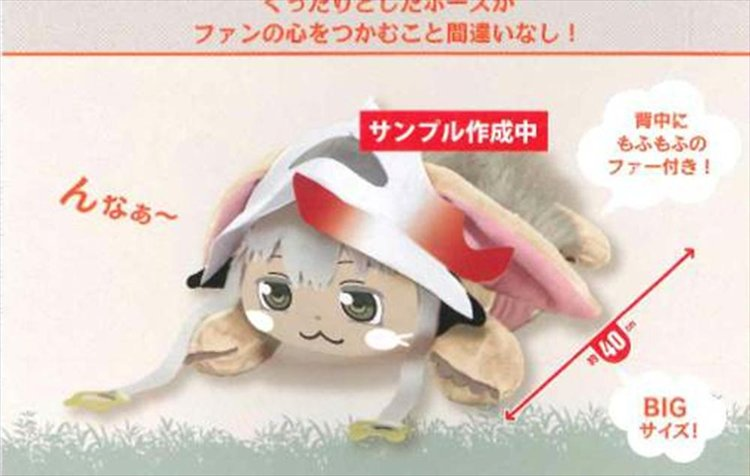 Made in Abyss - Nanachi Laying Down Plush