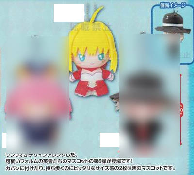 Fate Grand Order - Saber Nero Claudius Small Sanrio Plush