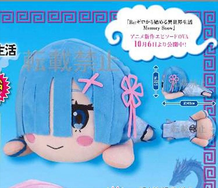 Re:Zero Starting Life in Another World - Rem China Dress Ver. Large Plush