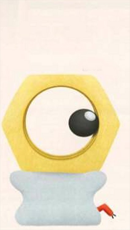 Pokemon Sun and Moon - Meltan Plush