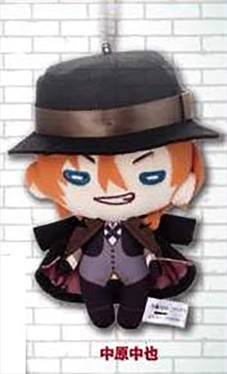 Bungo Stray Dogs Dead Apple - Tsuki Plush Doll Vol.2 Chuya Nakahara