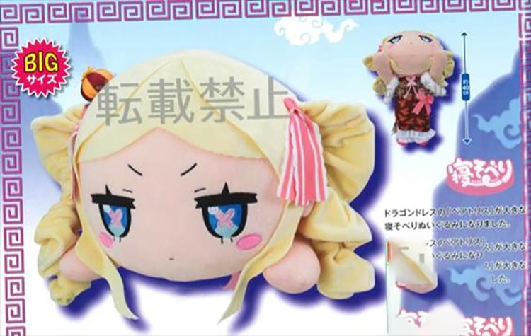 Re:Zero - Beatrice Nesoberi Plush Doll