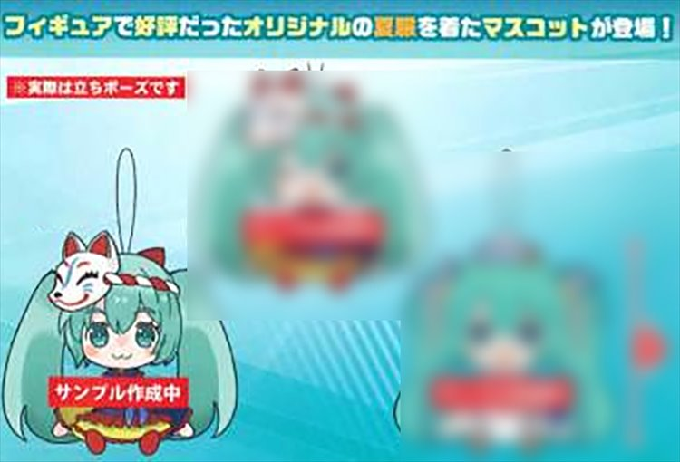Vocaloid Hatsune Miku Summer Ver Medium Plush A