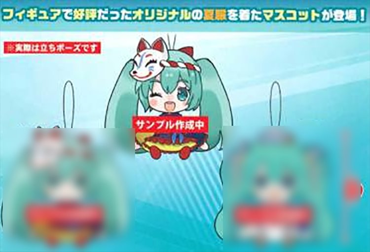 Vocaloid Hatsune Miku Summer Ver Medium Plush B