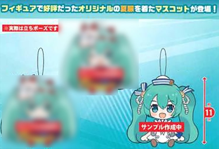 Vocaloid Hatsune Miku Summer Ver Medium Plush C