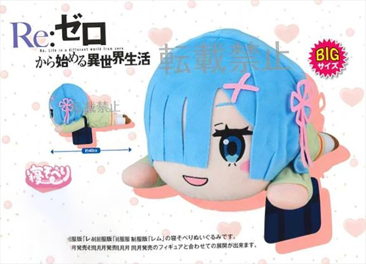 Re:Zero - Rem Nesoberi Plush